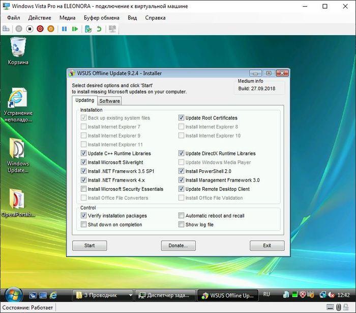 WSUS Offline Update: об обновлениях замолвите слово WSUS, Windows, Обновление, Длиннопост