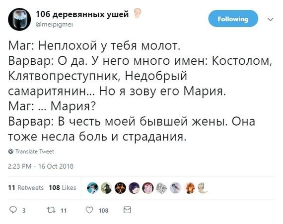 https://cs11.pikabu.ru/post_img/2018/12/15/7/1544868494188652132.jpg