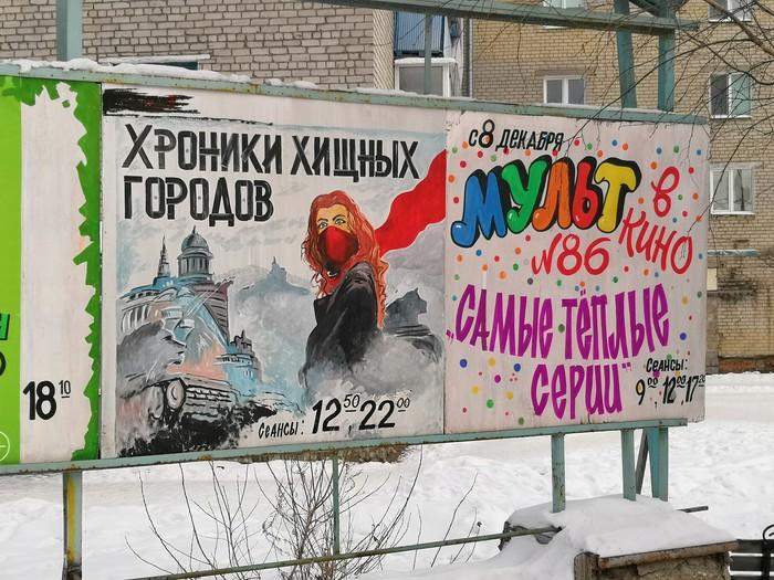 Есть еще художники в русских селеньях Афиша, Глубинка