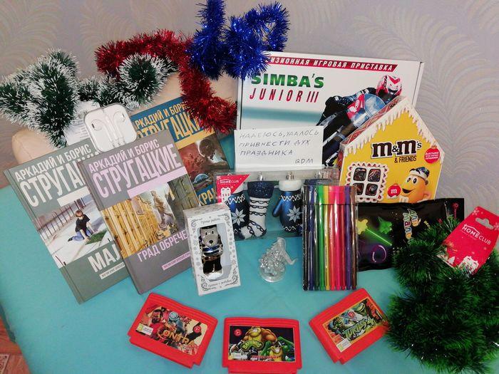 Этот парень сделал мой год (АДМ - отчёт из Иркутска) Новогодний обмен подарками, Обмен подарками, Новый Год, Игровая приставка, Длиннопост, Тайный Санта