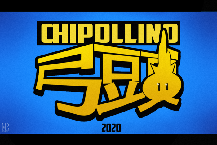 Chipollino Союзмультфильм, Mrpsina, Аниме, Чиполлино, Chipollino, Boku No Hero academia, BNHA, Длиннопост