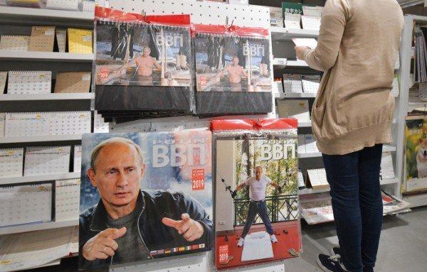 Почему календарь с Путиным стал популярен в Японии? Япония, Путин, Календарь
