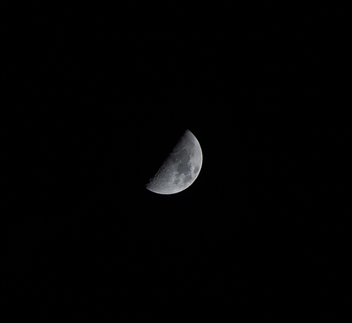 Луна Фотография, Луна, Nikon
