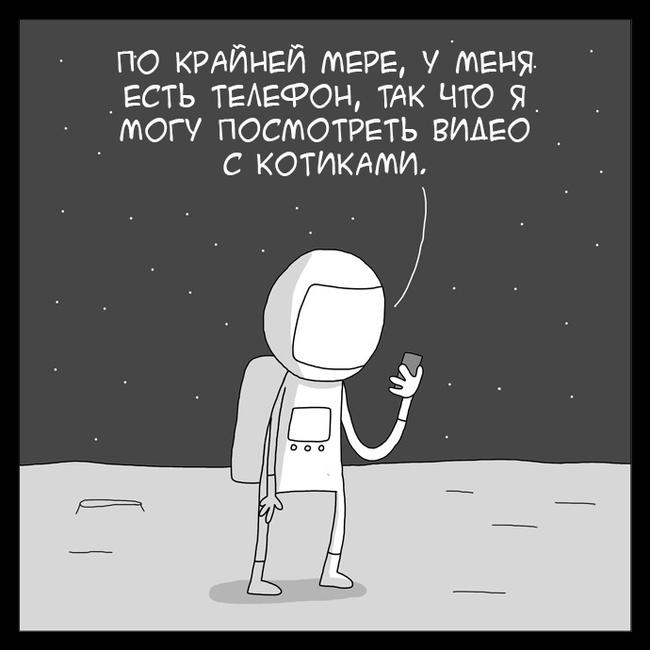 Кот-астро-фа Комиксы, The Gentleman's Armchair, Астронавт, Луна, Телефон, Кот, Длиннопост