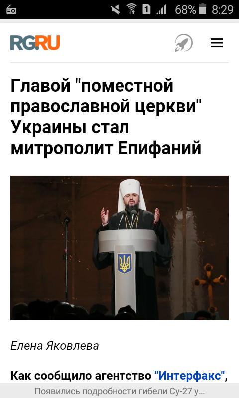 Интересная аббревиатура Церковь, Украина, Смешное название