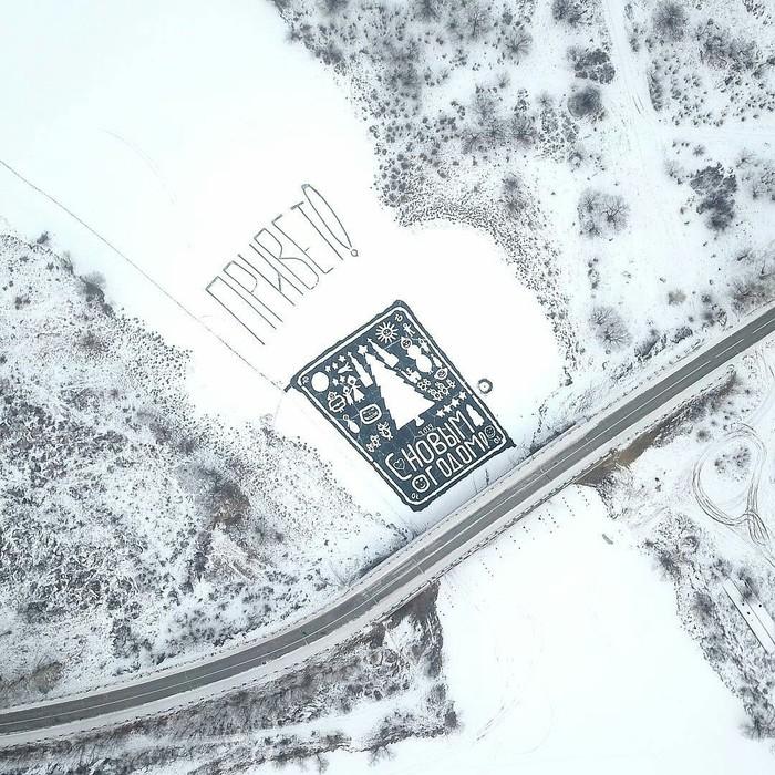 Открытка на льду Открытка, Новогодняя открытка, Лёд, Снег, Новый Год, 2019, Марково, Съемка с воздуха