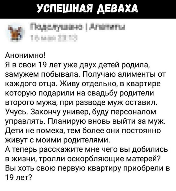 Лайфхак ВКонтакте, Лайфхак, Скриншот, Подслушано, Баян
