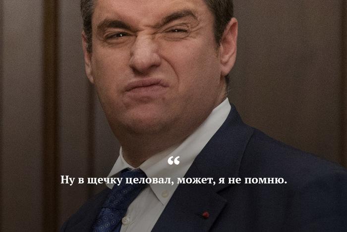 Главные цитаты 2018 года Цитаты, Россияне, 2018, Политика, Длиннопост