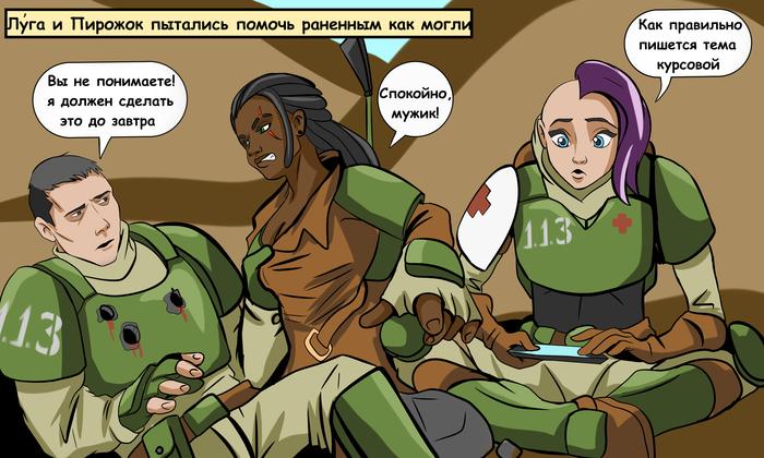 Как гвардия в защите стояла (часть 2) Warhammer 40k, Wh humor, Юмор, Комиксы, Alex Zakia, Длиннопост