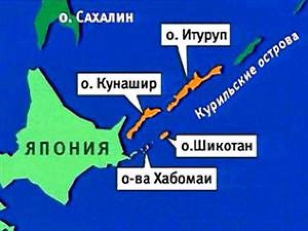 Японские СМИ о Курилах Политика, Япония, Россия, Курильские острова, Достали, Длиннопост