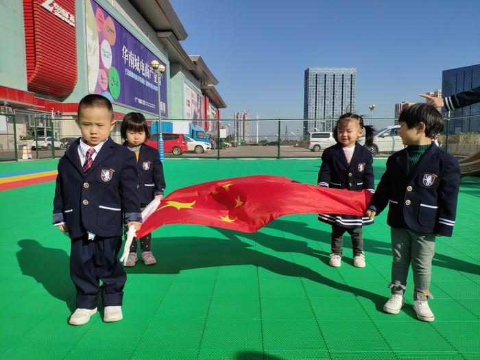 Национальный патриотизм :) Китай, Путешествия, Дети, Патриотизм