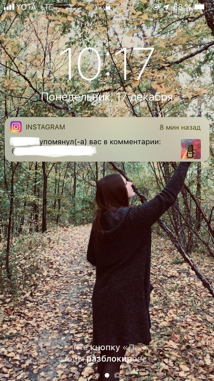Так совпало:) Motorola e398, Instagram, Скриншот, Длиннопост