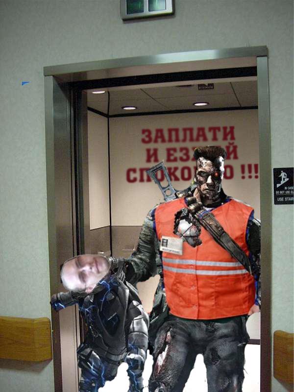 Кв. метры ездят на лифтах или маразм в Астрахани крепчает? Астрахань, Лифт, Лифтсервис, ЖКХ, Содержание лифта, Маразм, ООО СКФ Лифтсервис