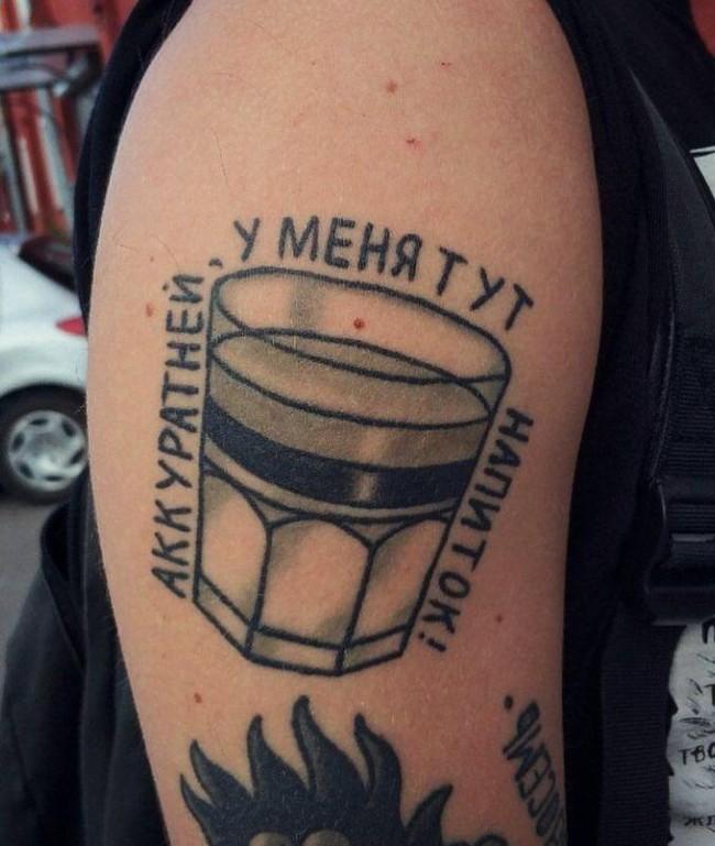 Татуировки не для всех... Тату, Смешное, Лига любителей татуировки, Татуировщик, Длиннопост
