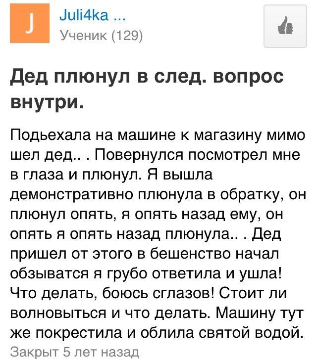 Женские форумы №148 Женский форум, Бред, DrDoctor, Длиннопост, Скриншот