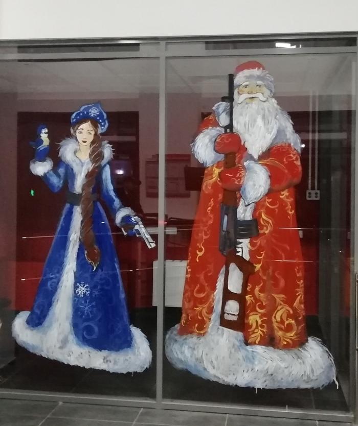 Новый год на заводе Калашников Новый Год, Снегурочка, Дед Мороз, Пистолеты, Автомат