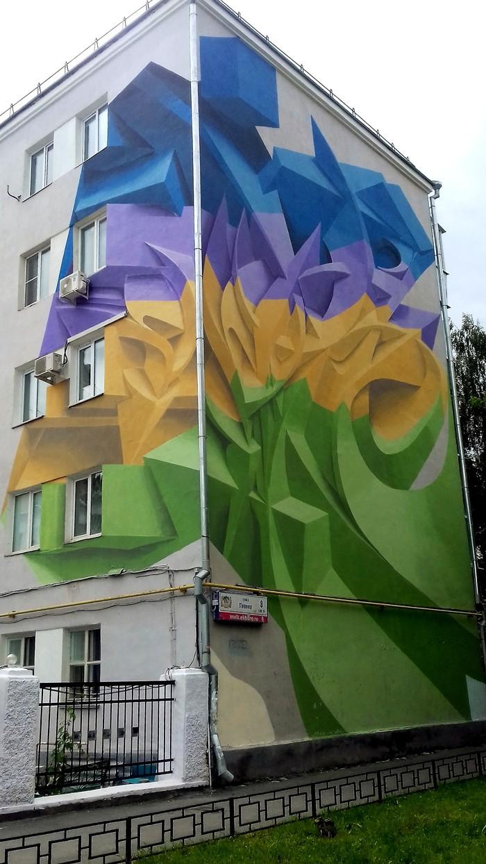 Граффити (так же как и стрит-арт) должны украшать стены, а не уродовать их #83 Уличная живопись, Стрит-Арт, Граффити, Екатеринбург, Длиннопост