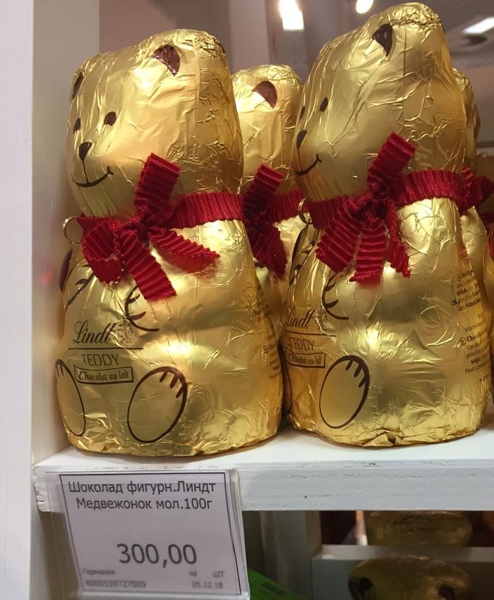 Даже шоколадный медвежонок не защищен от ценовой дискриминации в нашем мире...