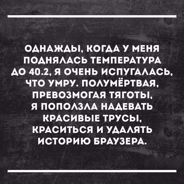 Страх смерти - по женски)
