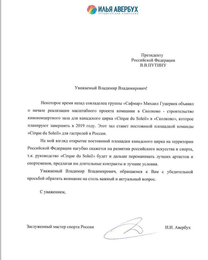 Михалков покусал дрессировщика Запашные, Цирк, Конкуренция, Длиннопост