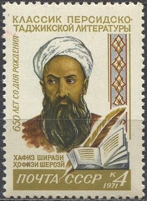 Жемчужины мысли на нити смысла: Хафиз Длиннопост, Книги, Поэзия, Ближний Восток, Видео