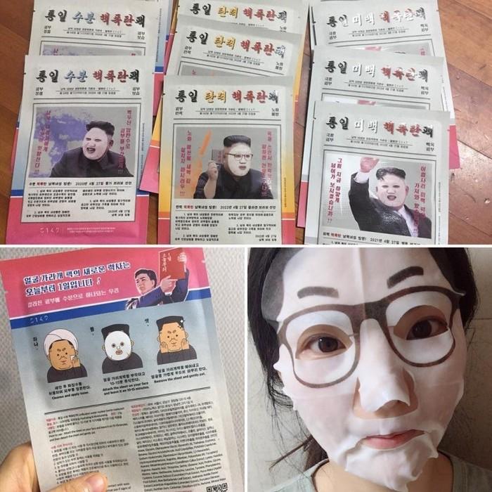 Ядерные маски Северная Корея, Южная Корея, Ядерные испытания, Ким Чен Ын, Красота