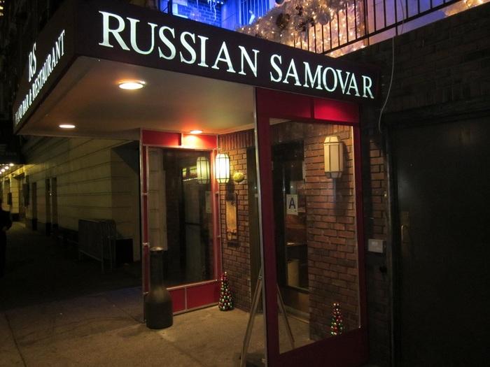 В Нью-Йорке обанкротился легендарный ресторан «Русский самовар» Банкротство, Русский самовар, Нью-Йорк, США, Длиннопост