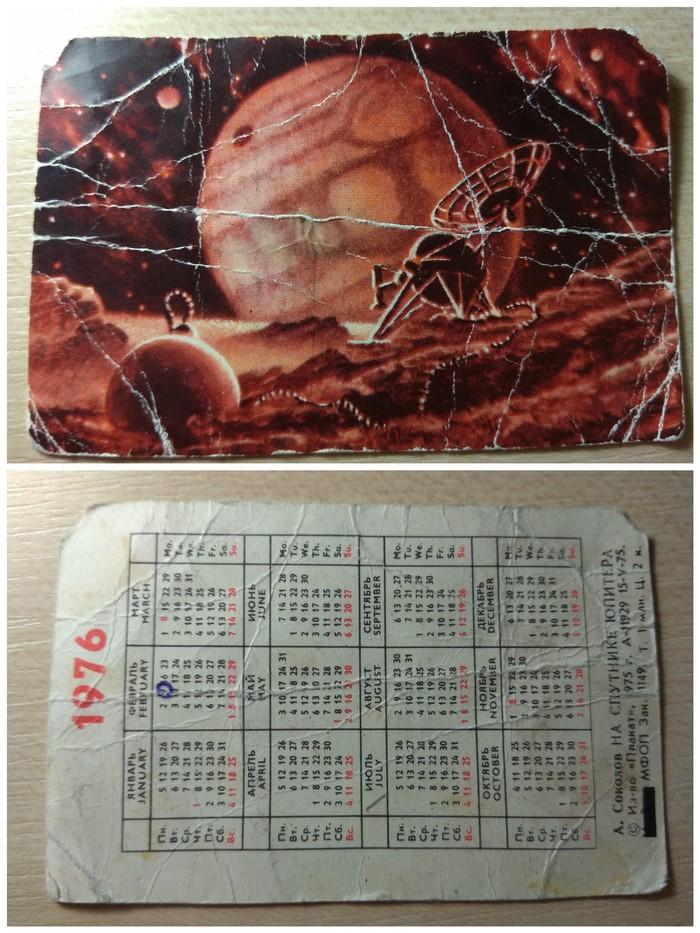 Коллекция календариков СССР Коллекция, Календарь, СССР, Сделано в СССР, Длиннопост