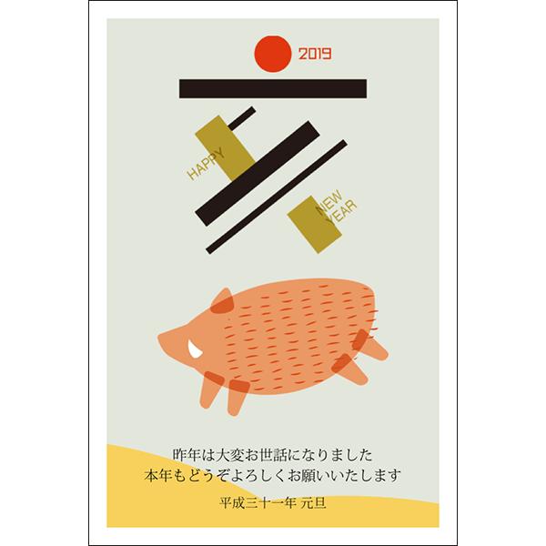 Символ Нового Года в Японии Япония, Новый Год, Открытка, Длиннопост, Кабан, Картинки