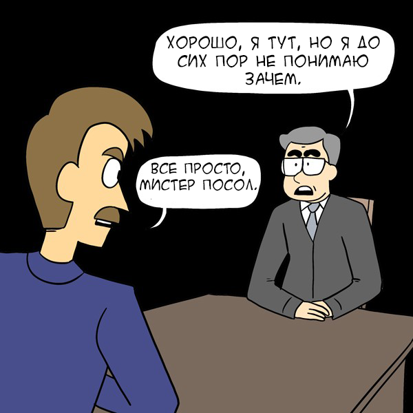 Похищение Комиксы, Рукопожатие, AC Stuart, Гифка, Гифка с предысторией, Перевод, Президент, Длиннопост