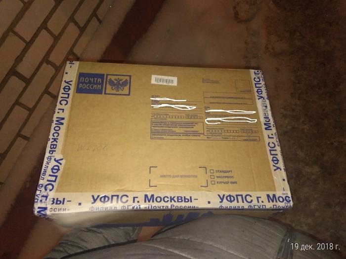 АДМ отчет Москва - Видное Новый Год, Отчет по обмену подарками, Тайный Санта, Обмен подарками, Длиннопост, Подарок