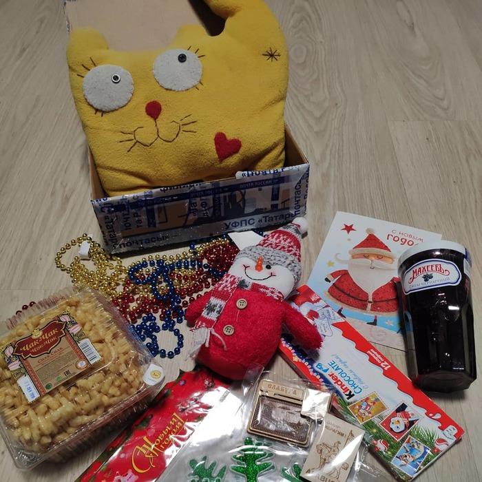 Мой тайный Санта из Елабуги. Отчет по обмену подарками, Елабуга, Длиннопост, Обмен подарками, Тайный Санта
