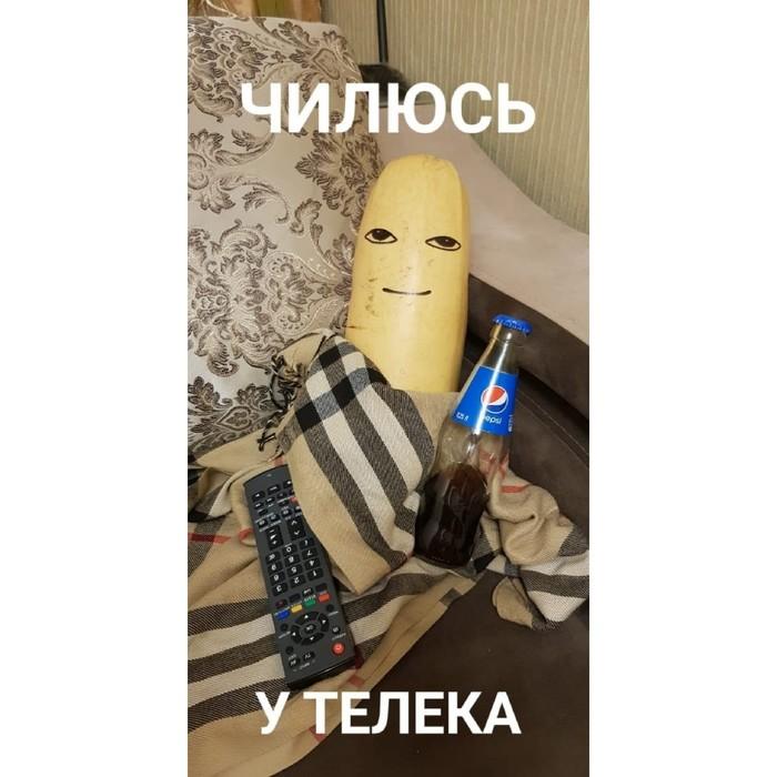Виталик Психиатрия, Отношения, Кабачок, Длиннопост