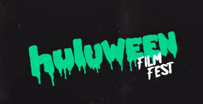 HULUween. Или как напугаться за три минуты? Хулуин, Hulu, Huluween, Хэллоуин, Короткометражка, Страшные истории, Фильмы, Фильмы ужасов, Видео, Длиннопост