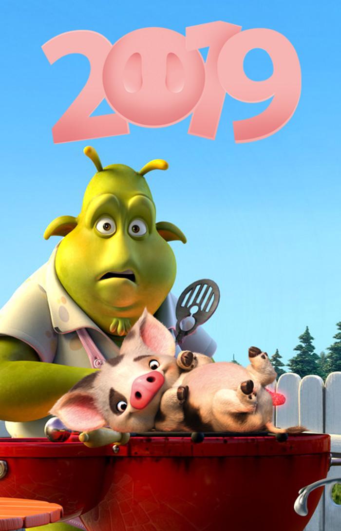 Свинки в 2019 году /Поросенок Пуа (Pua) на прозрачном фоне Свинья, Поросята, Pua, Png, 2019, Год свиньи, Длиннопост