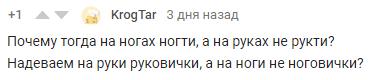 Почему на ногах ногти, но на руках не рукти Лингвистика, Занудная лингвистика, Чуковский, Русский язык, Длиннопост