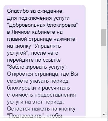 Филиал Ада в России. Продолжение Ростелеком, Наглость, Длиннопост