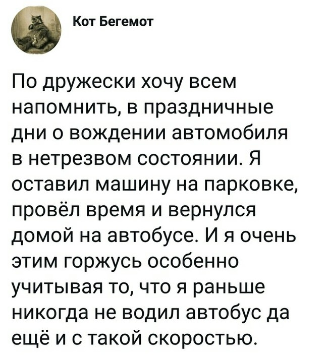 Дружеский совет.