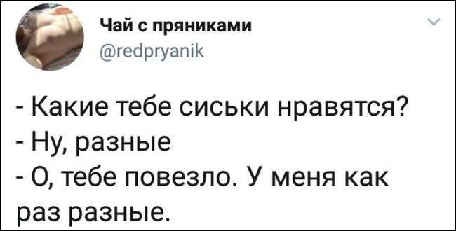 Сиськи
