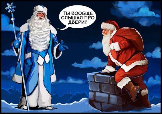 Дед Мороз — агрессор Дед Мороз, Запрет, Политика, Длиннопост