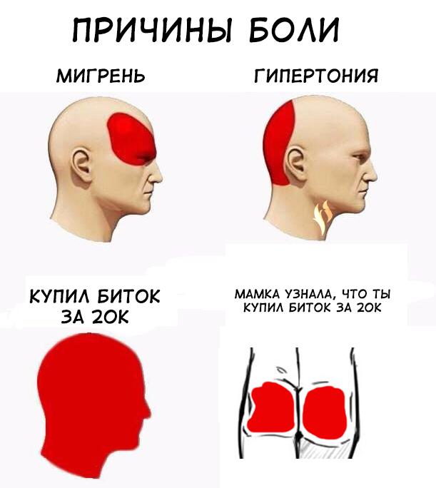 Лишь бы мамка не узнала)