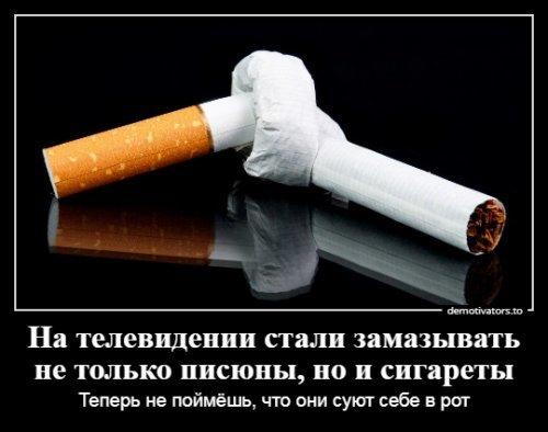 Нет цензуре ))