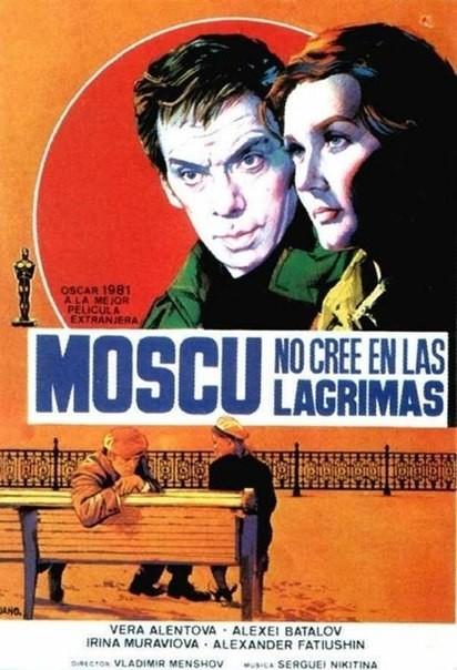 Хочу все знать! #59.Зарубежные афиши к советским фильмам Хочу все знать, Афиша, Советское кино, Плакат, Длиннопост