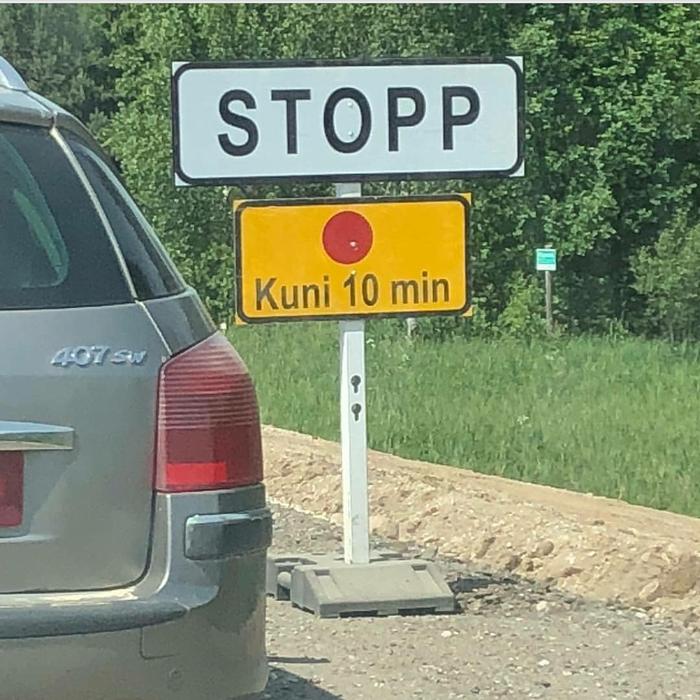 Где-то в Эстонии