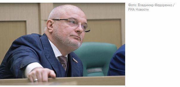 Российский сенатор ответил на расследование о своем богатстве Сенатор, Доход, Декларация, Вот в чем причина