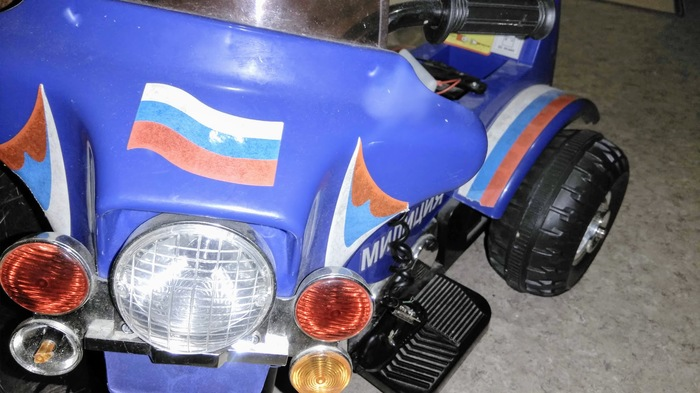 Помогите восстановить пульт-рацию от детского электромотоцикла Игрушки, Без рейтинга