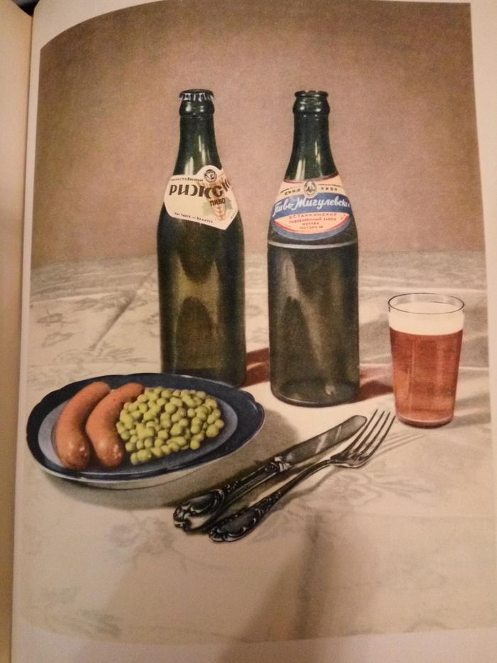 """Тёплая """"ламповая"""" книга Книга о вкусной и здоровой пи, СССР, Цветные иллюстрации, Ретро, 1954, Длиннопост"""