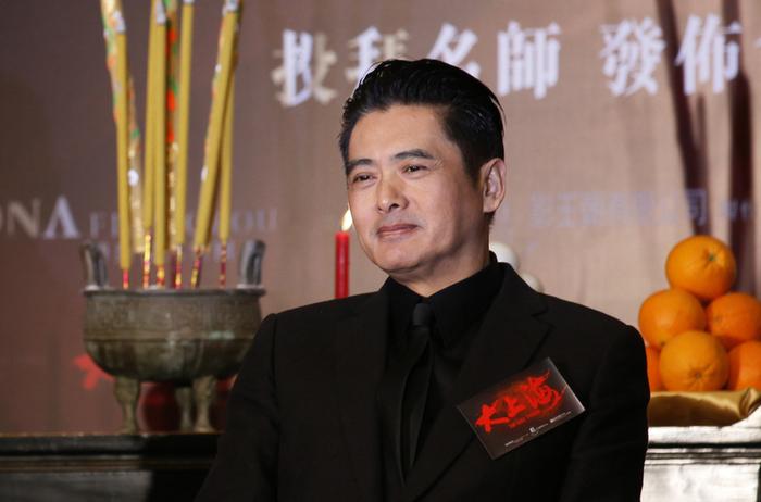 Гонконгский актер Чоу Юньфат пожертвует $722 млн на благотворительность Чоу Юньфат, Пожертвования, Актеры