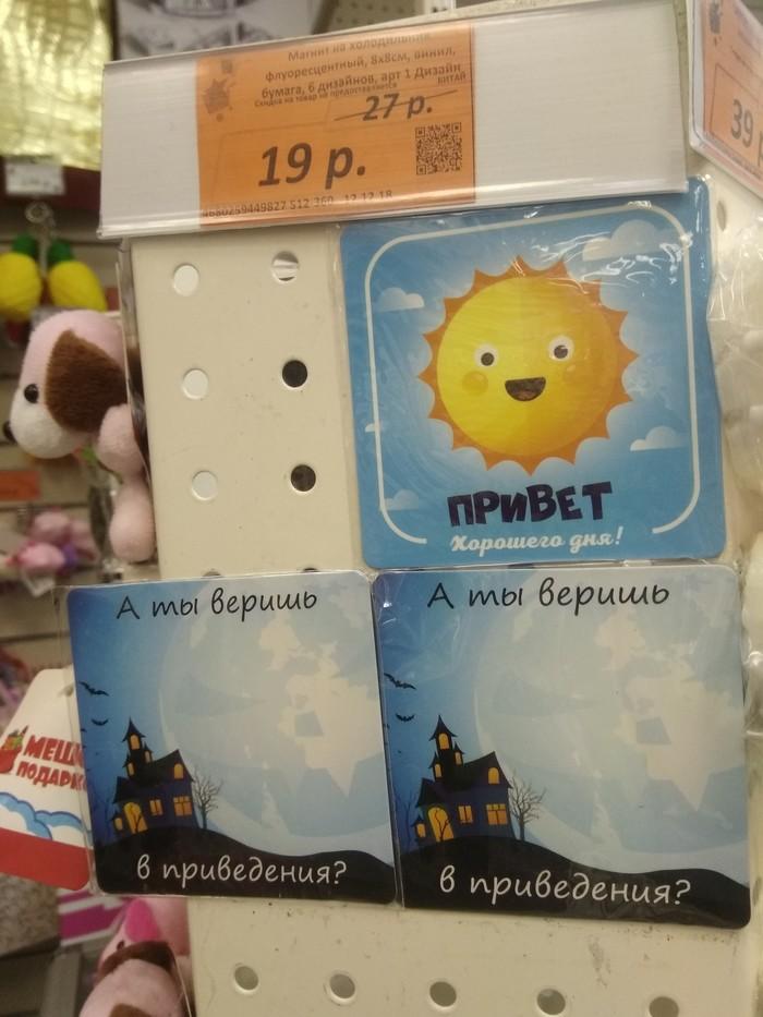 Дизайнеры ни на экзамини Галамарт, Екатеринбург, Дизайнер, Грамотность