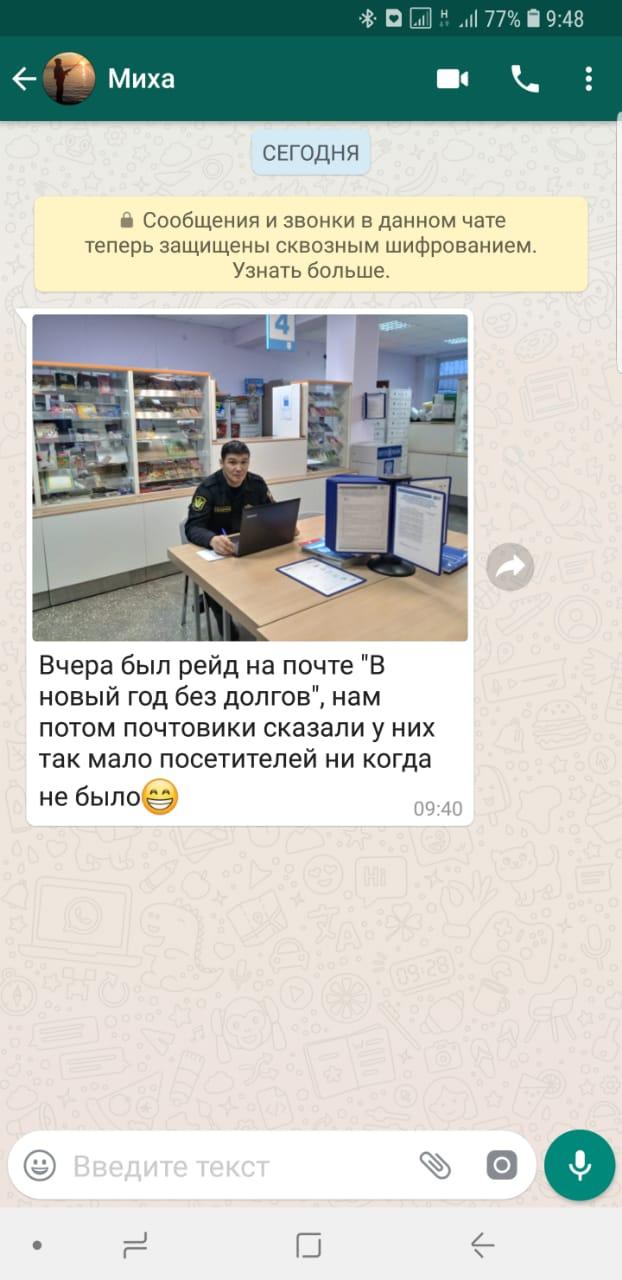 ПРеступный симбиоз Jetoffsky, Почта России, Судебные приставы